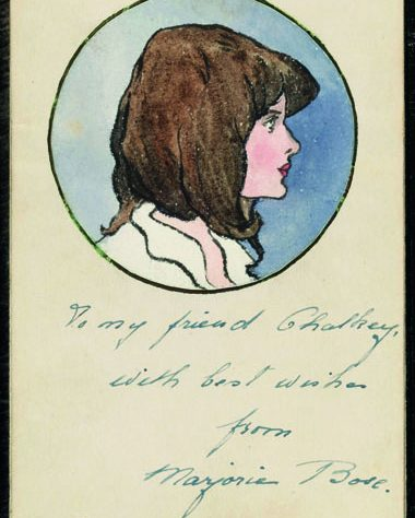 Majorie Bose. A drawing of a women in side profile. The text reads